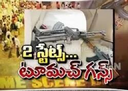 Gun Culture in AP Telangana | Focus