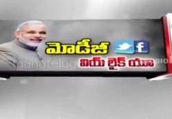 PM Narendra Modi's social media popularity