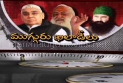 Khiladi Babas! – 30 Minutes