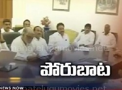 TRS Is Going Ready To Query The High Command On Telangana Issues