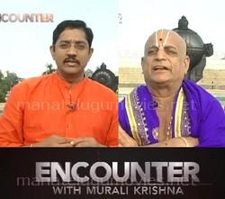 Murali Krishna's encounter with 'Dollar' Seshadri