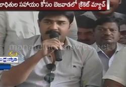 Actor Srikanth reveals details star cricket in Vijayawada
