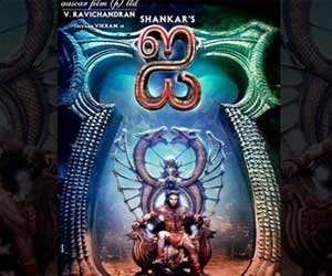 Huge 'bomb' on all Sankranthi releases!!!