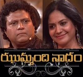 Jhummandi Nadam – 25th Nov – Sunitha with Mani Sharma