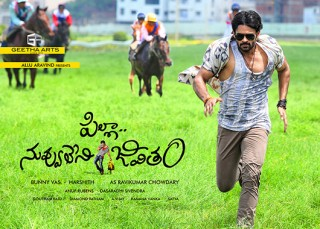 Pilla-Nuvvu-Leni-Jeevitham-Movie-Review