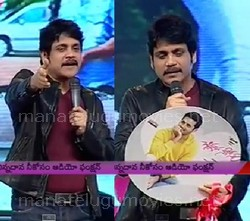 Nagarjuna releases 'Dil Dil and Dil' song at Chinna Dana Nee Kosam audio launch
