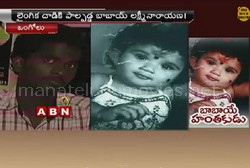Man found guilty of sexually assaulting, killing a baby girl in Ongole