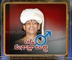 Swamy Nityananda a man indeed!