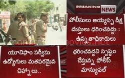 Telangana Government ordered not to take 'Ayyappa Deeksha' in police department