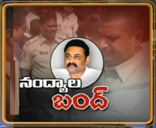 Arrest warrant against Bhuma Nagireddy