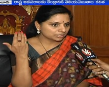 Face to face with TRS MP Kavitha