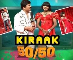 Kiraak 50-50 : Kiraak Comedy Show – E 31 – 24th Nov