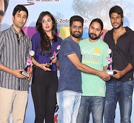 Ala Ela Movie Audio Success Meet Photos