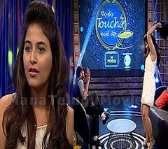Konchem Touchlo Vunte Chepta Promo – Anjali