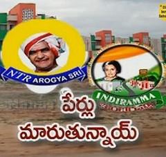 Special Story on TDP Changes Rajiv Arogyasri to NTR Aarogyasri