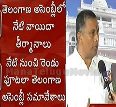 TS Assembly Session Extended