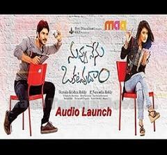 Nuvvu Nenu Okatavudaam Audio Launch – Live
