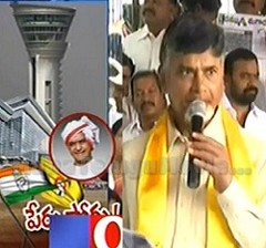 NTR name for RGIA – Not TDP's mistake says Chandrababu
