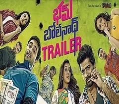 Bham Bolenath Movie Trailer – Navdeep,Naveen Chandra