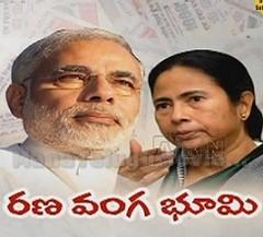 Trinamool Congress hits back at BJP