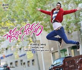 Chinadana Neekosam Movie Posters