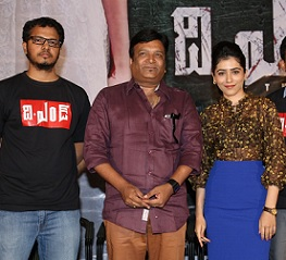The End Movie Trailer Launch Photos