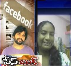 Khiladi girl's offer to struggling Assistant Director via Facebook