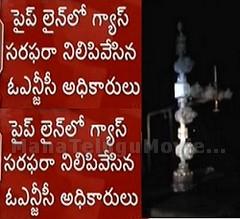 ONGC Pipeline leaks, People Panic in West Godavari