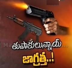 Gun Culture in Hyderabad!