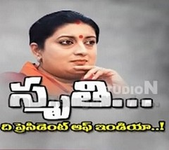 Smriti Irani will become the President of India, predicts her Astrologer !