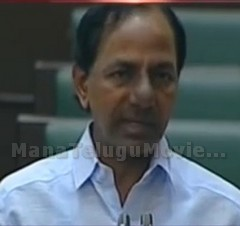 KCR Reaction on NTR Name to Shamshabad Domestic Terminal