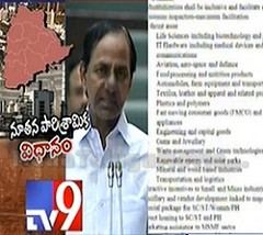 Telangana Assembly unanimously adopts New Industrial Policy