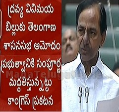 KCR thanks Opposition for supporting Appropriation Bill