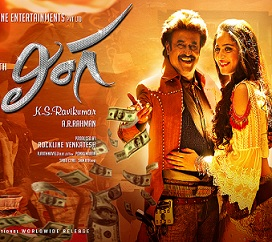 Lingaa Movie New Posters