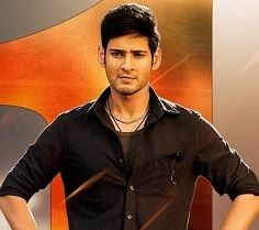 Mahesh in serious Problem! What's that?