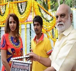 Pilavani Perantam Movie Opening Photos