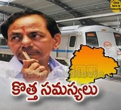 New issue hits Hyderabad Metro Rail