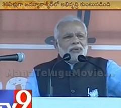 Modi speech in Jammu
