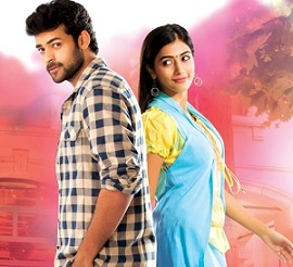 Mukunda Movie Latest Stills