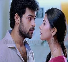 Varun Tej's Mukunda Latest Teaser