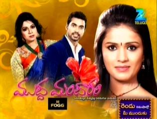 Mudda Mandaram Serial E379 -6th Feb