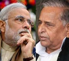 'Narendra Modi is Copying Me'