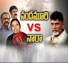 Nandamuri and Nara families have differences again?