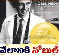 """Nobel Prize For Sale – DNA Pioneer """"James Watson"""" To Sell His Nobel Prize"""