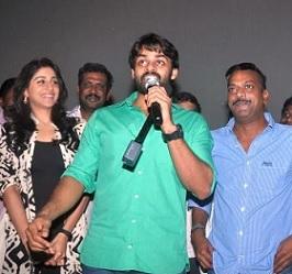 PNLJ Team at Viswanadh Theatre Photos