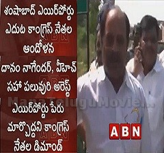T Congress Leaders Protest at Shamshabad Airport