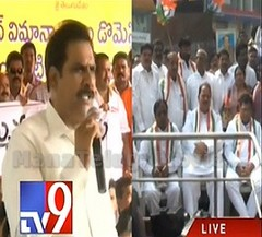 NTR name for RGIA – TDP, Congress held Pro and anti Dharnas