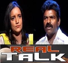 Swapna Real Talk With Rasamai Bala Kishan – 5th Nov