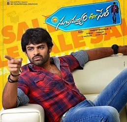 Subramanyam For Sale First Look Posters