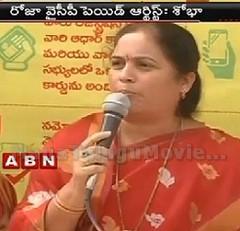 Roja is paid worker of YSRCP ; TDP leader Shobha Hymavathi